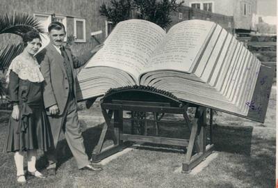 Самая большая Библия