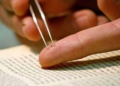 Самая маленькая Библия