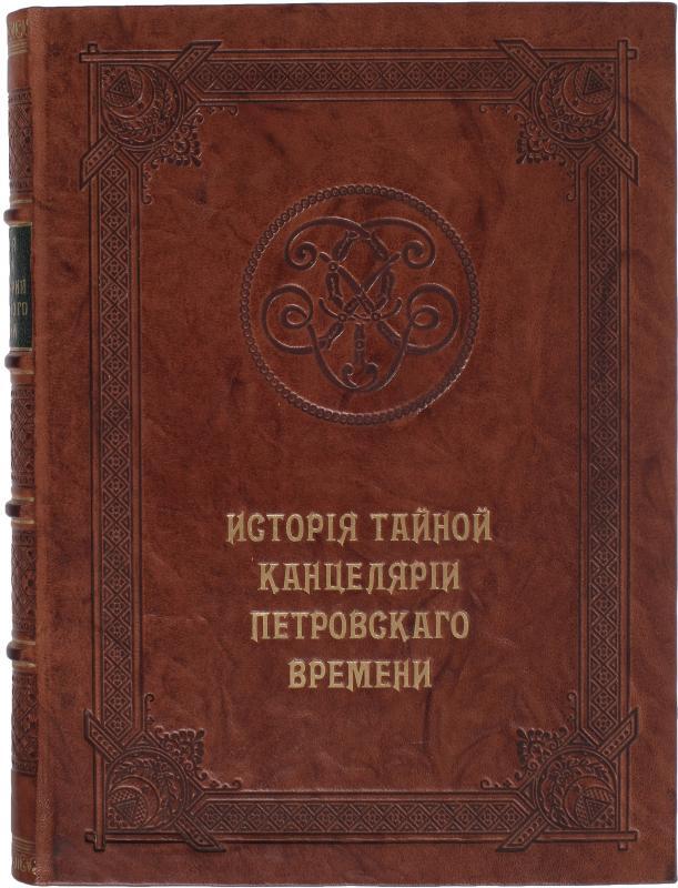 Как выбрать подарочную книгу - Лидеркниг.ру