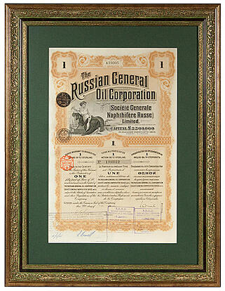 "Акция ""The Russian General Oil Corporation"""